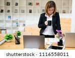 business woman working in... | Shutterstock . vector #1116558011