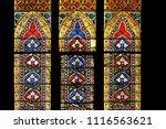 zagreb  croatia   september 25  ... | Shutterstock . vector #1116563621
