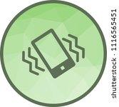 vibration mode icon | Shutterstock .eps vector #1116565451