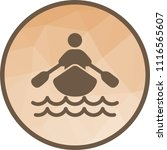 rowing person icon | Shutterstock .eps vector #1116565607