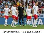 19.06.2018. moscow  russian ... | Shutterstock . vector #1116566555
