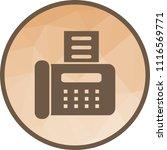fax machine icon | Shutterstock .eps vector #1116569771