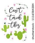 can't touch this text decorated ... | Shutterstock .eps vector #1116584384