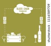 blockchain. rfid technology....   Shutterstock .eps vector #1116589709
