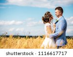 lovers bride and groom embrace... | Shutterstock . vector #1116617717