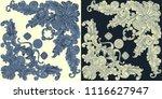 victorian baroque floral... | Shutterstock .eps vector #1116627947
