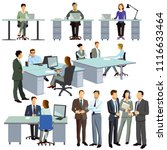 cooperation in the office and... | Shutterstock .eps vector #1116633464