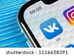 sankt petersburg  russia  june... | Shutterstock . vector #1116658391