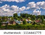 the landscape of a russian...   Shutterstock . vector #1116661775