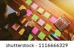 new. business man in black suit ...   Shutterstock . vector #1116666329