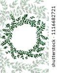 floral watercolor frame. green... | Shutterstock . vector #1116682721