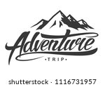 adventure vintage logo with... | Shutterstock .eps vector #1116731957