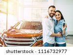 happy young lovely couple in...   Shutterstock . vector #1116732977
