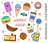set of funny dessert characters ... | Shutterstock .eps vector #1116763469