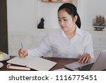business woman working in... | Shutterstock . vector #1116775451