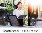 business woman working in... | Shutterstock . vector #1116775454