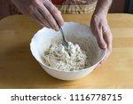 dough cook kitchen flour egg | Shutterstock . vector #1116778715