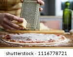 chef cooking food in kitchen... | Shutterstock . vector #1116778721