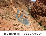canyon dades gorge is on the... | Shutterstock . vector #1116779309