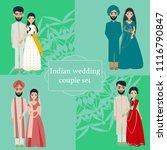indian wedding couples...   Shutterstock .eps vector #1116790847