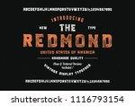 original handmade alphabet.... | Shutterstock .eps vector #1116793154