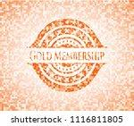 gold membership abstract orange ... | Shutterstock .eps vector #1116811805