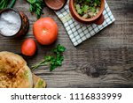 simple food  pot with hot meat... | Shutterstock . vector #1116833999