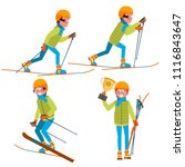 skiing male. with goggles and... | Shutterstock . vector #1116843647