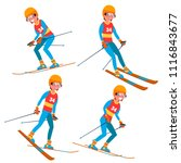 skiing man player male. extreme ...   Shutterstock . vector #1116843677