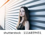 close up outdoor portrait of a... | Shutterstock . vector #1116859451