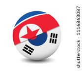 flag of north korea and south... | Shutterstock .eps vector #1116863087
