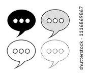 speech bubbles icon vector | Shutterstock .eps vector #1116869867