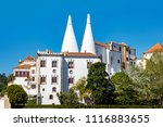 palace of sintra  | Shutterstock . vector #1116883655
