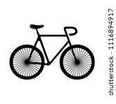 bicycle. bike icon vector....