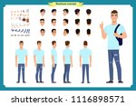 standing young boy. male... | Shutterstock .eps vector #1116898571