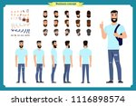 standing young boy. male... | Shutterstock .eps vector #1116898574