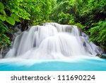 Water Fall   Hua Mae Kamin...