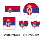 serbia flags set | Shutterstock .eps vector #1116902525