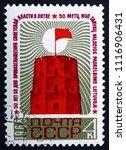 croatia zagreb  19 may 2018  a... | Shutterstock . vector #1116906431