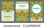 set of old ramadan flyer pages... | Shutterstock .eps vector #1116908534