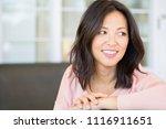 portrait of an asian woman... | Shutterstock . vector #1116911651