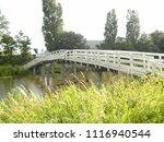 white bridge  bolsward ... | Shutterstock . vector #1116940544