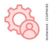 setting vector icon | Shutterstock .eps vector #1116946181
