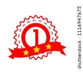 award first place winner  ... | Shutterstock .eps vector #1116947675