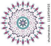 summer flower pretty mandala...   Shutterstock .eps vector #1116954935