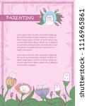 cute pastel diploma ... | Shutterstock .eps vector #1116965861
