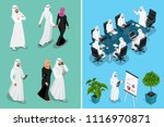 isometric businessman saudi... | Shutterstock .eps vector #1116970871