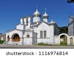 church of varlaam khutynsky.... | Shutterstock . vector #1116976814