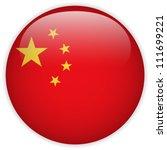 vector   china flag glossy... | Shutterstock .eps vector #111699221