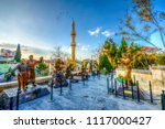 gaziantep  turkey   november 18 ... | Shutterstock . vector #1117000427